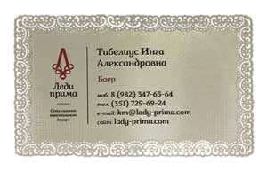 Silver Lace Metal Cards